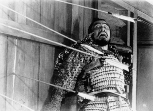 A scene from Kurosawa's Throne of Blood.