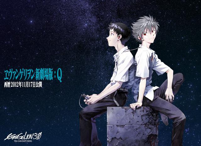 Evangelion-Poster