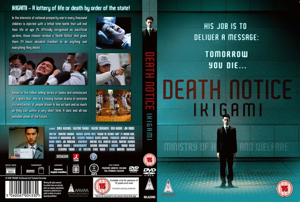 Death Notice: Ikigami film cover